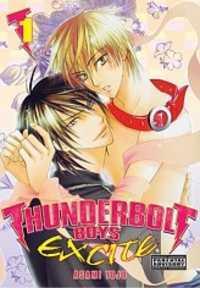 Thunderbolt Boys: Excite