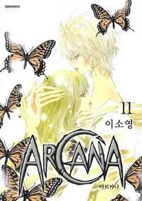 Arcana manga