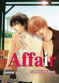 Affair manga