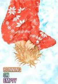Running On Empty manga