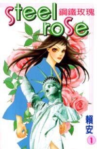 Steel Rose Manhua