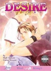 Desire manga