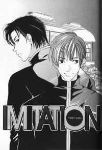 Imitation manga