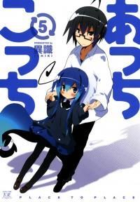 Acchi Kocchi manga