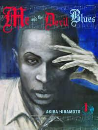 Me And The Devil Blues manga