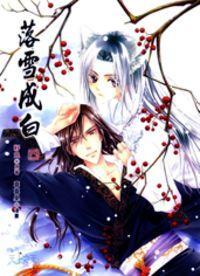 Luo Xue Cheng Bai Manhua manga