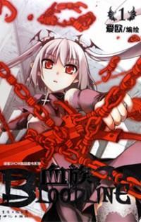 Bloodline Manhua