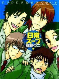 Nichijou Soup manga