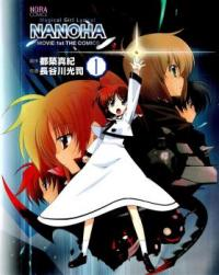 Magical Girl Lyrical Nanoha MO... manga