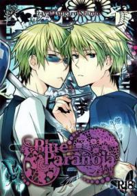 Durarara!! dj - Blue Paranoia
