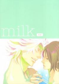 Sengoku Basara dj - Milk
