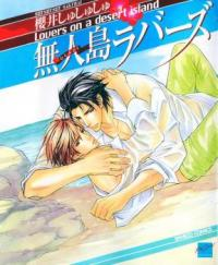 Lovers on a Desert Island