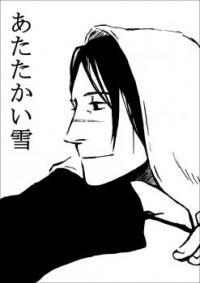 Naruto dj - Atatakai Yuki
