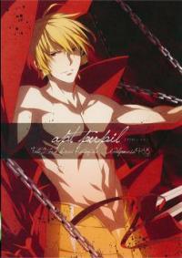 Fate/Zero dj - Apt Pupil