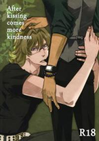 Tiger & Bunny dj - After Kissing Comes More Kindness