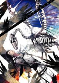 Shingeki no Kyojin dj - Icarus ga Nishi no Hate manga