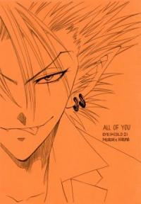 Eyeshield 21 dj - All of You