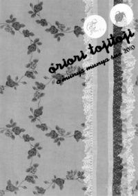 Sentimental Garden Lover dj - Oriori Tojitoji