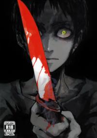 Shingeki no Kyojin dj - Shounen Knife
