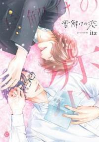 Yukidoke no Koi manga