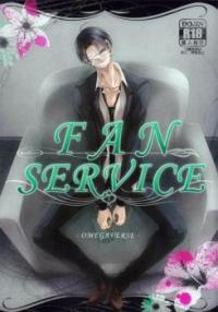 Shingeki no Kyojin dj - Fan Service - Omegaverse