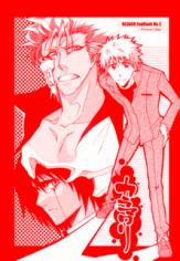 Bleach dj - Karamawari manga