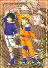 Naruto dj - Dancing Dancing - Boy & Boy excerpt