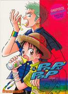 One Piece dj - Popn Pop manga