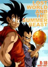 Dragon Ball dj - Lost World and the Summer Beast