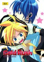 Vocaloid dj - Gold Rush