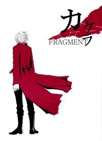 Devil May Cry dj - Fragment