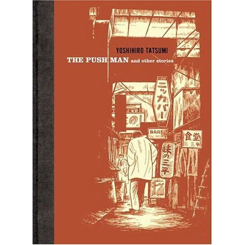 The Pushman and Other Stories