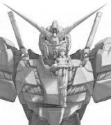 Gundam UC: Bande Shine
