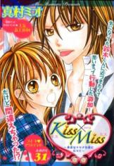 Kiss x Miss manga