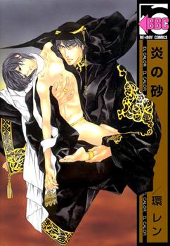 EL CALOR manga