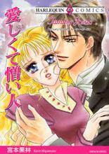 Itoshikute Nikui Hito manga