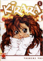 Kirara manga