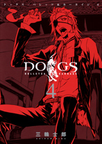 Dogs, Bullets, and Carnage