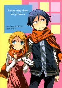 Ore no Imouto ga Konna ni Kawaii Wake ga Nai - Starting Today, Siblings Can Get Married. (Doujinshi)
