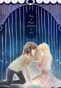 Shingeki no Kyojin - Song of Prayer Dedicated to You (Doujinshi)