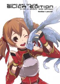 Sword Art Online - Silica Edition (Doujinshi)