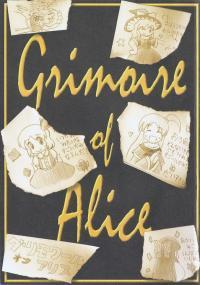 Touhou - Grimoire of Alice (Doujinshi)