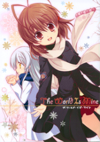 Clannad - The World Is Mine (Doujinshi)