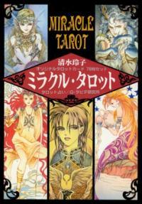 Miracle Tarot