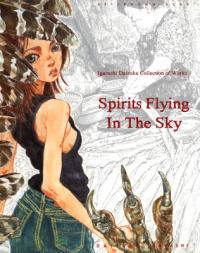 Spirits Flying in The Sky