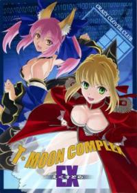 Type-Moon - T-Moon Complex EX (Doujinshi)