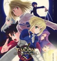 Type-Moon - T-Moon Complex X (Doujinshi)