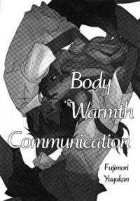 Body Warmth Communication