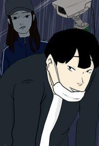 strangers from hell webtoon