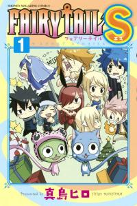 Fairy Tail Specials